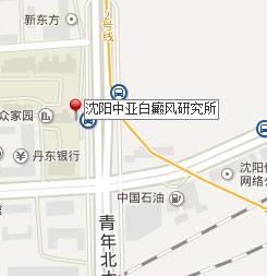 沈阳中亚白癜风医院地图